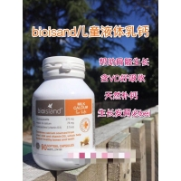 儿童液体钙Bio Island Milk Calcium for Kids 90 Capsules